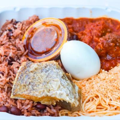 Waakye (Rice And Black Eye Peas)